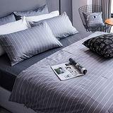 OLIVIA 《艾德蒙 淺灰》雙人全鋪棉床包冬夏兩用被套四件組【灰色丹寧織紋床包】 歐枕