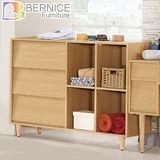 Bernice-溫蒂4尺多功能三抽四格斗櫃/抽屜櫃/置物櫃/收納櫃