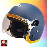 【ZEUS瑞獅 ZS-383A 素色】 飛行W鏡片安全帽│小頭款│寬板雙色彩條│半罩 復古帽│內襯全可拆