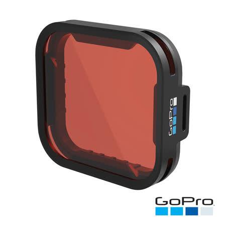 【GoPro】HERO5 /HERO6 Super Suit潛水殼專用藍色攝影濾鏡 AAHDR-001 (忠欣公司貨)