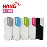 HANG E500 行動電源 5200mAh