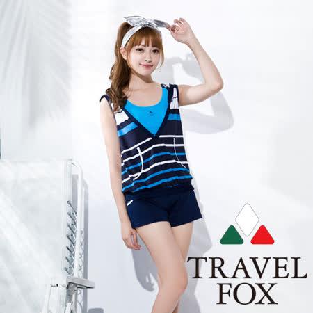 【旅狐TRAVEL FOX】大女經典條紋長版四件式泳裝C16710