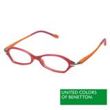 BENETTON 班尼頓 專業兒童眼鏡不規則曲面雙色設計系列(紅橘/藍紫/粉綠 BB043-01/02/03)