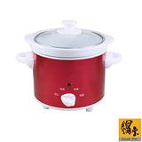 鍋寶1.1L養生燉鍋SE-1108