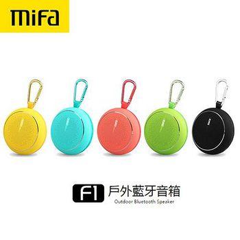 MiFa F1繽紛馬卡龍隨身藍芽MP3 喇叭