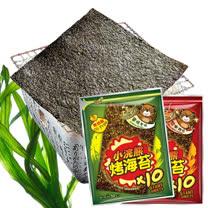 【小浣熊】零油脂 烤海苔-醬燒原味/經典辣味(50gx3包入) 免運 任選組合