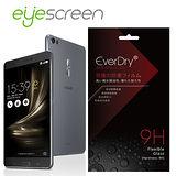 EyeScreen ZenFone 3 Ultra 6.8吋(ZU680KL) EverDry 9H抗衝擊 PET 螢幕保護貼