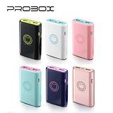 PROBOX 10050mAh Contrast撞色系列行動電源