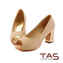 TAS 魚口素面後金屬包邊粗跟鞋-輕裸膚