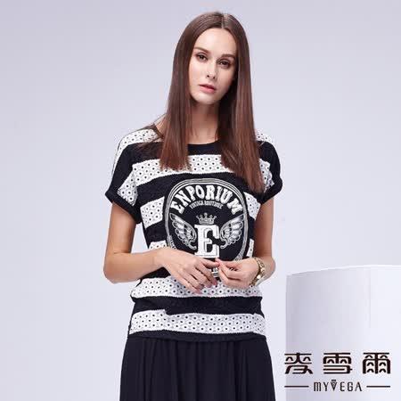 【麥雪爾】圓領字母蕾絲織紋棉質上衣