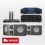 【美華】雲端聯網歡唱超值組 (HD-800+SF-800+KA-838+R-609) 伴唱機+喇叭+綜合擴大機+無線麥克風