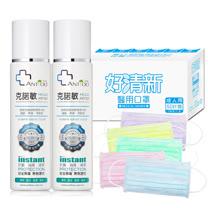 ANTIOO 克諾敏<br/>消毒抗菌液2入(150ml)