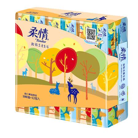 【柔情】抽取式衛生紙(100抽x12包x6串)/箱-杏仁果油添加