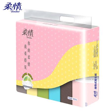 【柔情】抽取式衛生紙(100抽x12包x7串)/箱-個性彩裝版