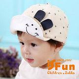 【iSFun】微笑耳朵*四季兒童棒球帽/二色可選