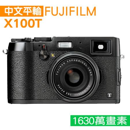 FUJIFILM X100T 數位相機*(中文平輸)