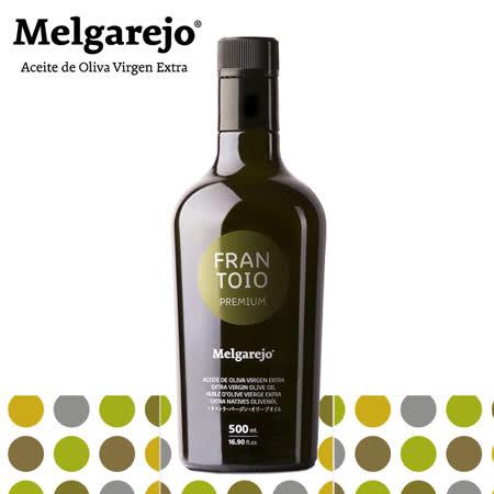 【梅爾雷赫】Frantoio法蘭朵 (Premium優質系列)頂級初榨橄欖油(500ml)