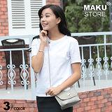 【MAKU STORE】新款單肩包韓國簡約百搭迷你女包-灰色