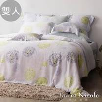 Tonia Nicole東妮寢飾 艾絲特100%天絲被套床包組(雙人)