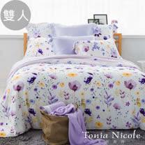 Tonia Nicole東妮寢飾 丹妮絲100%天絲被套床包組(雙人)