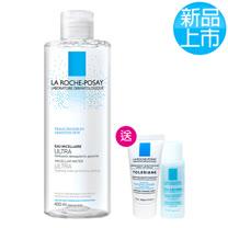 LA ROCHE-POSAY理膚寶水 敏感肌卸妝潔膚水新品上市組