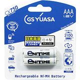 日本湯淺YUASA 低自放電鎳氫電池 4號 AAACX750(1組2顆)