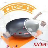 【西華SILWA】黑曜鑽不沾炒鍋(含蓋) 34cm