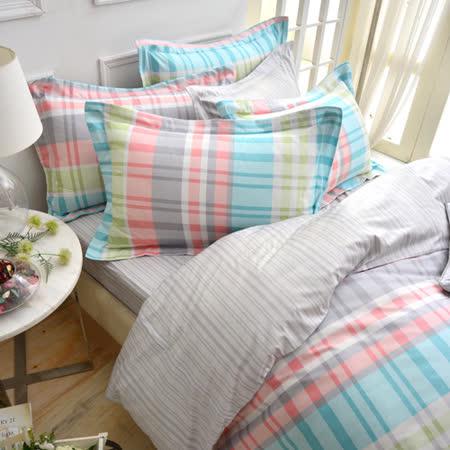 IN HOUSE--Glasgow dessert-200织纱精梳棉-两用被床包组(加大)