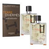 【買一送一】Hermes Terre D`Hermes 愛馬仕大地男性淡香水-限量版 100ml