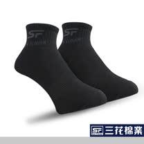 三花<BR>型男必備1/2休閒襪