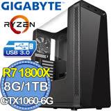技嘉X370平台【魔法護甲】AMD Ryzen八核 GTX1060-6G獨顯 1TB效能電腦