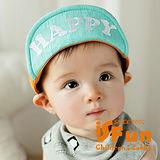 【iSFun】快樂王子*雙色兒童棒球帽/二色可選