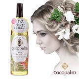 【日本SARAYA】Cocopalm溫感頭皮深層潔淨按摩精油150ml(原廠正貨)