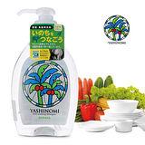 【日本SARAYA】Yashinomi食器蔬果洗潔精500ml(原廠正貨)