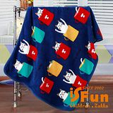 【iSFun】貓咪馬克杯*保暖珊瑚絨毛毯/二色可選100x72cm
