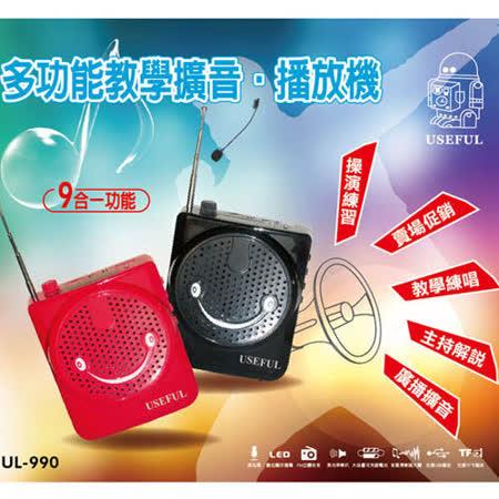 SUPER多功能教学扩音播放机 UL990