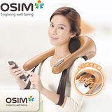 OSIM OS-266 uMoby捏捏樂