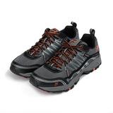 (男) FILA 限定版戶外登山越野鞋 深灰橘 1-X076R-054 男鞋 鞋全家福