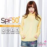 【BeautyFocus】台灣製抗UVUPF50+立領輕量防曬外套-5062鵝黃