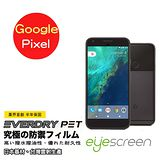 EyeScreen Google Pixel EverDry PET 螢幕保護貼(非滿版)