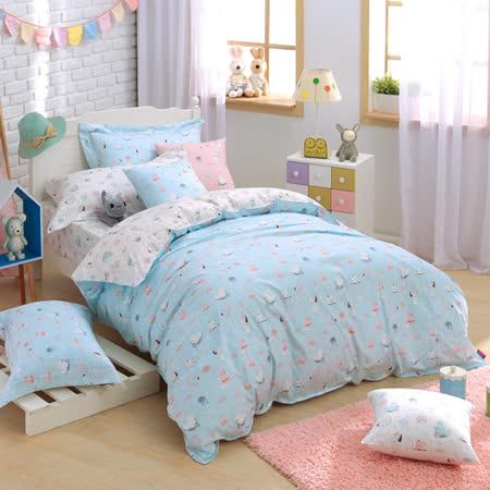 IN HOUSE-Garden of Eden-200织纱精梳棉-两用被床包组(蓝色-特大)