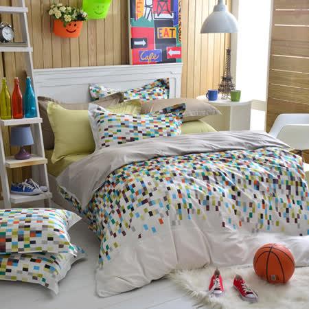 IN HOUSE-Love copenhange -300织纱精梳棉-两用被床包组(特大)