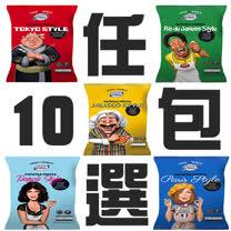 西班牙比達爾洋芋片 任選10包優惠組