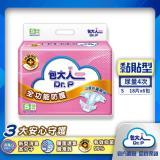 【包大人】成人紙尿褲-全功能防護 S號 (18片x6包) /箱