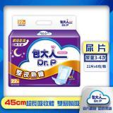 【包大人】替換式尿片-整夜熟睡50x24cm (22片x6包) /箱