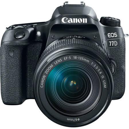 Canon EOS 77D 18-135mm F3.5-5.6 IS USM(公司貨)-送64G卡+電池座充組+保護鏡+HDMI+遙控器+遮光罩+吹球清潔組+減壓背帶+快門線+熱靴蓋水平儀+專用相機包