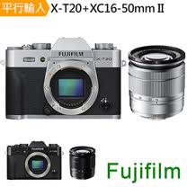 FUJIFILM X-T20+XC16-50mm II*(中文平輸)-送大吹球清潔組+硬式保護貼