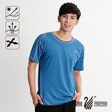 【遊遍天下】MIT男款抗UV吸濕排汗彈力圓領衫S151藍色