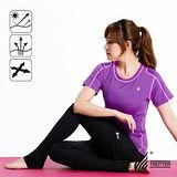 【遊遍天下】MIT女款抗UV吸濕排汗彈力圓領衫S152紫色