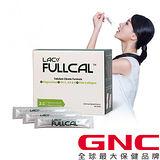【GNC獨家販售】溶在口中 LAC Full-Cal™優鎂鈣 30 包/盒(檸檬酸鈣+鎂)